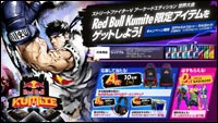 Red Bull SF5 vol 2 image #1