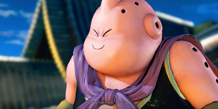 Dragon Ball Z SF5 2 out of 6 image gallery