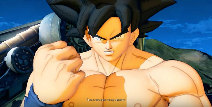 Dragon Ball Z SF5 4 out of 6 image gallery