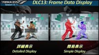 Tekken Master announce image #2