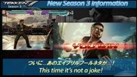 Tekken Master announce image #7
