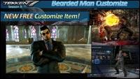 Tekken Master announce image #8