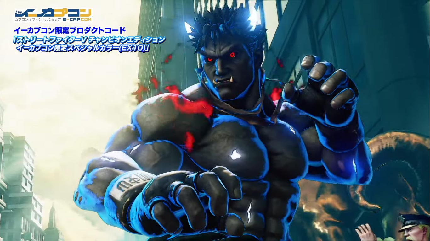 Street Fighter 5: Champion Edition color EX 10 6 out of 6 image gallery