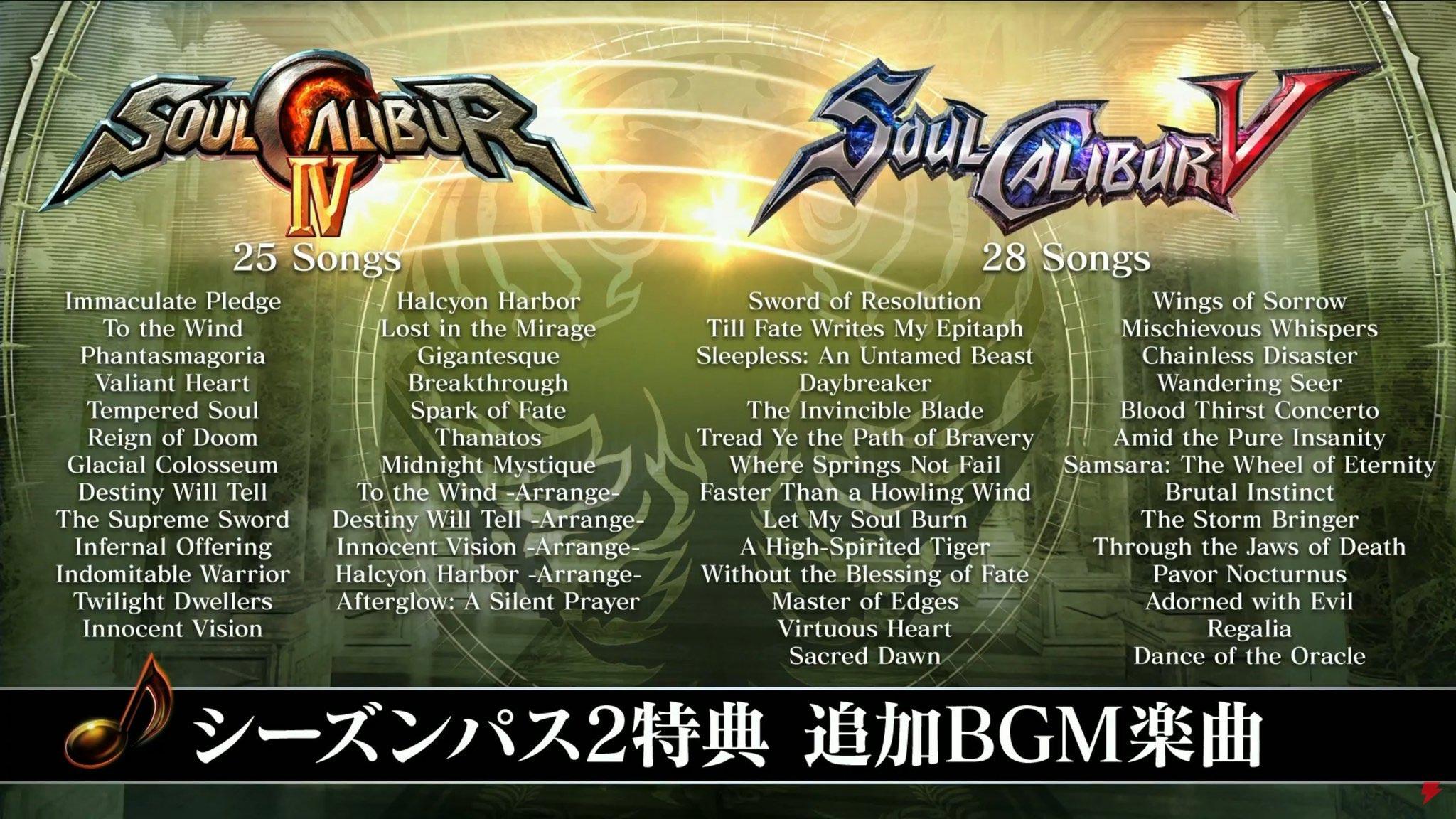 Soul Calibur Season 2 1 out of 2 image gallery