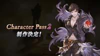 Granblue Fantasy Versus DLC Pass Reveal Gallery image #7