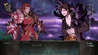 Granblue Fantasy Versus DLC Pass Reveal Gallery image #10