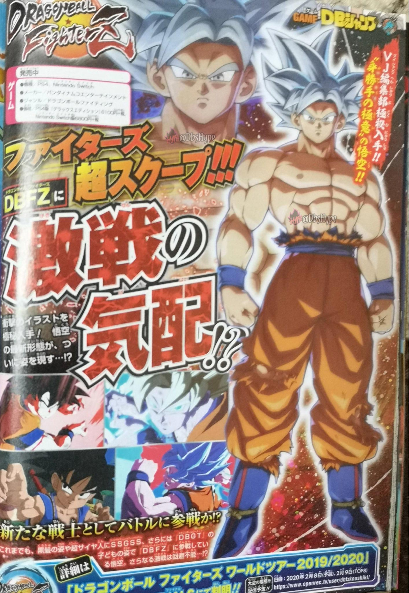 Ultra Instinct Goku scan 1 out of 1 image gallery