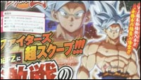 Ultra Instinct Goku scan image #1