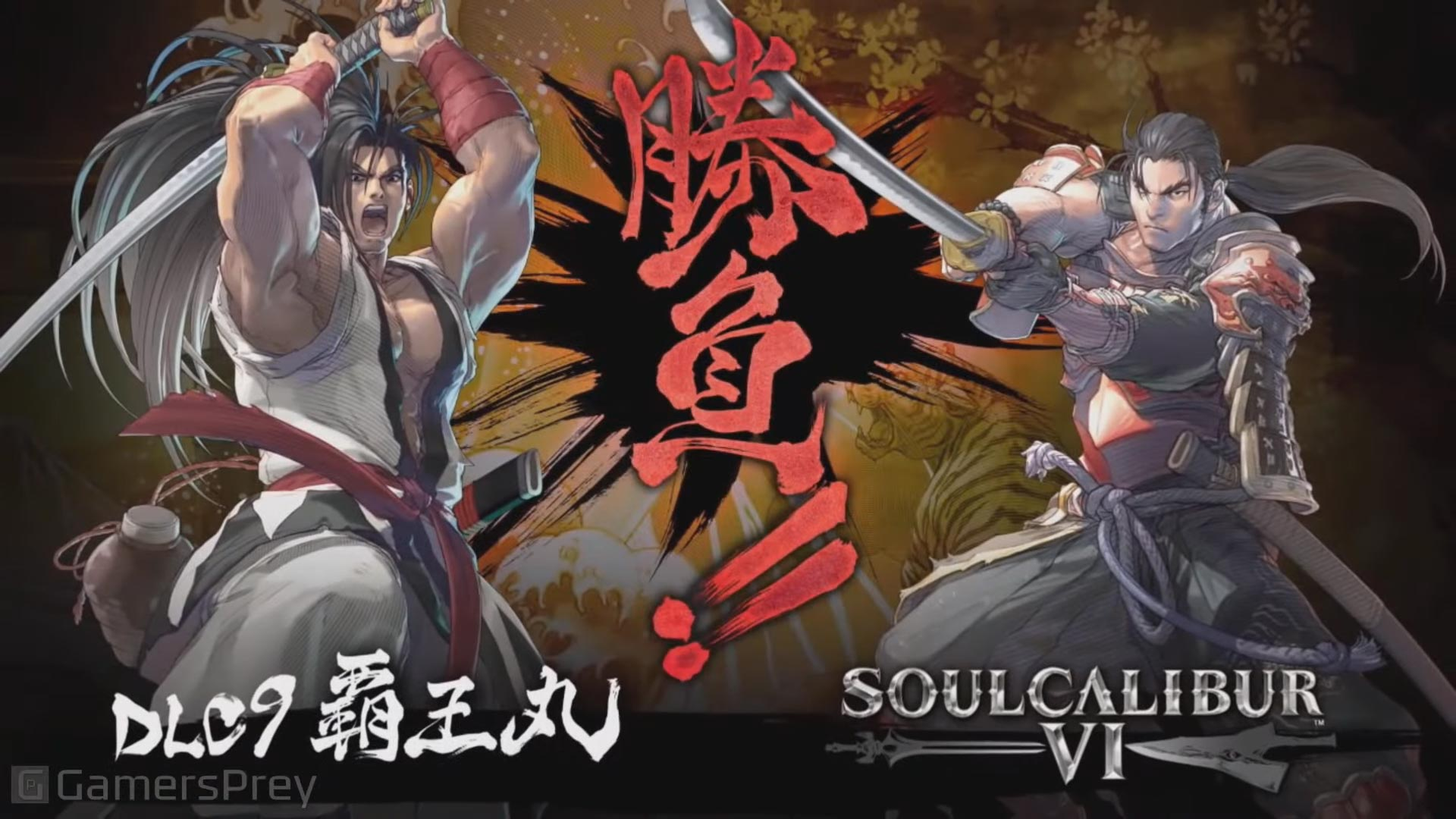 Soul Calibur 6 Haohmaru Trailer Screenshot Gallery 6 out of 6 image gallery