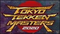 Tekken 7 My Replay & Tips update image #2