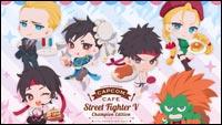 Street Fighter cafe image #1