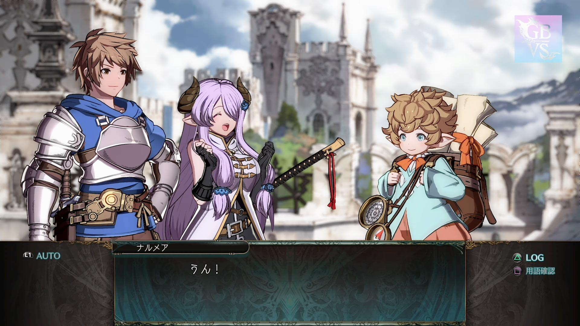 Granblue Fantasy Versus Narmaya Trailer Gallery 7 out of 12 image gallery