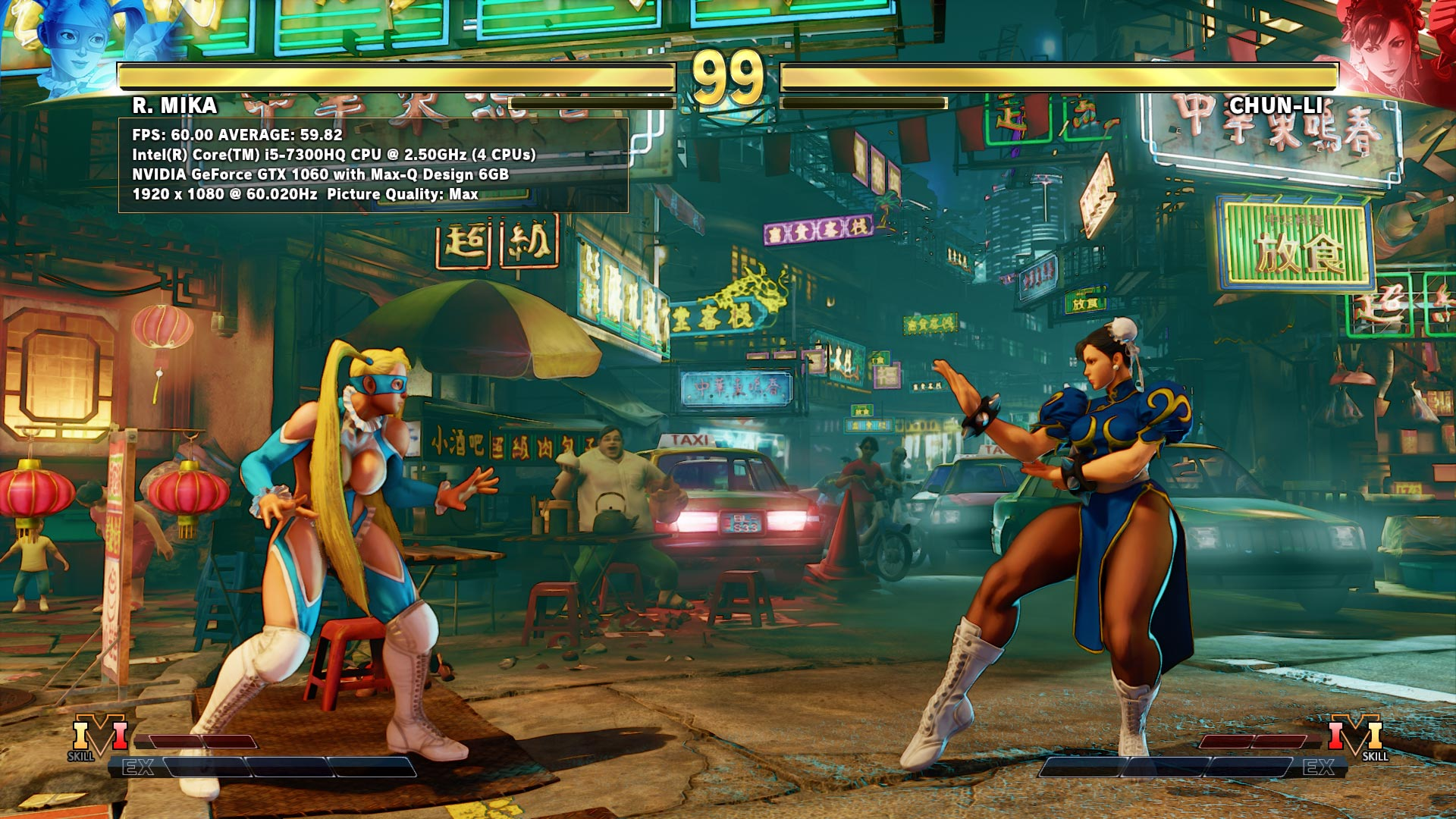 Street Fighter 5 benchmark tool 2 out of 2 image gallery