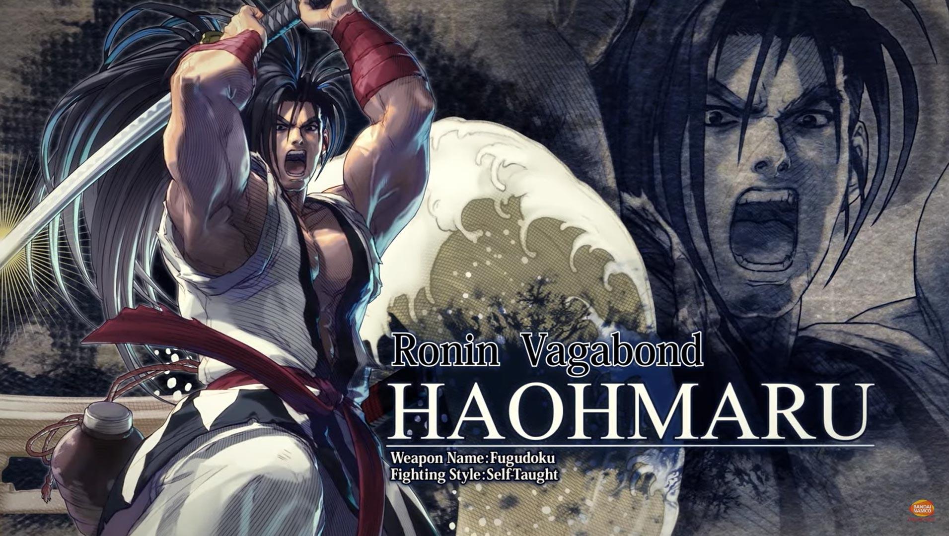 Haohmaru release date trailer 2 out of 9 image gallery