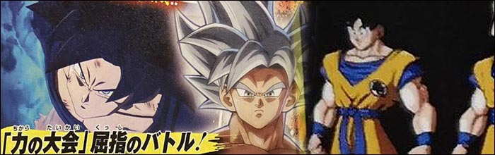 Dragon Ball Fighterz Goku Day Colors And Ultra Instinct Dramatic Finisher Jcr Comic Arts