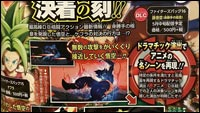 Ultra Instinct Goku scans image #1