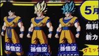 Ultra Instinct Goku scans image #2