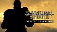 Samurai Shodown DLC character silhouette image #1