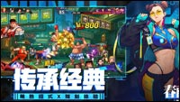 Street Fighter Duel image #2
