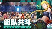 Street Fighter Duel image #3