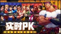 Street Fighter Duel image #4