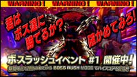 Street Fighter Boss Rush image #4