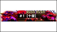 Street Fighter Boss Rush image #5
