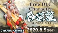 Gongsun Li joins Samurai Shodown image #6