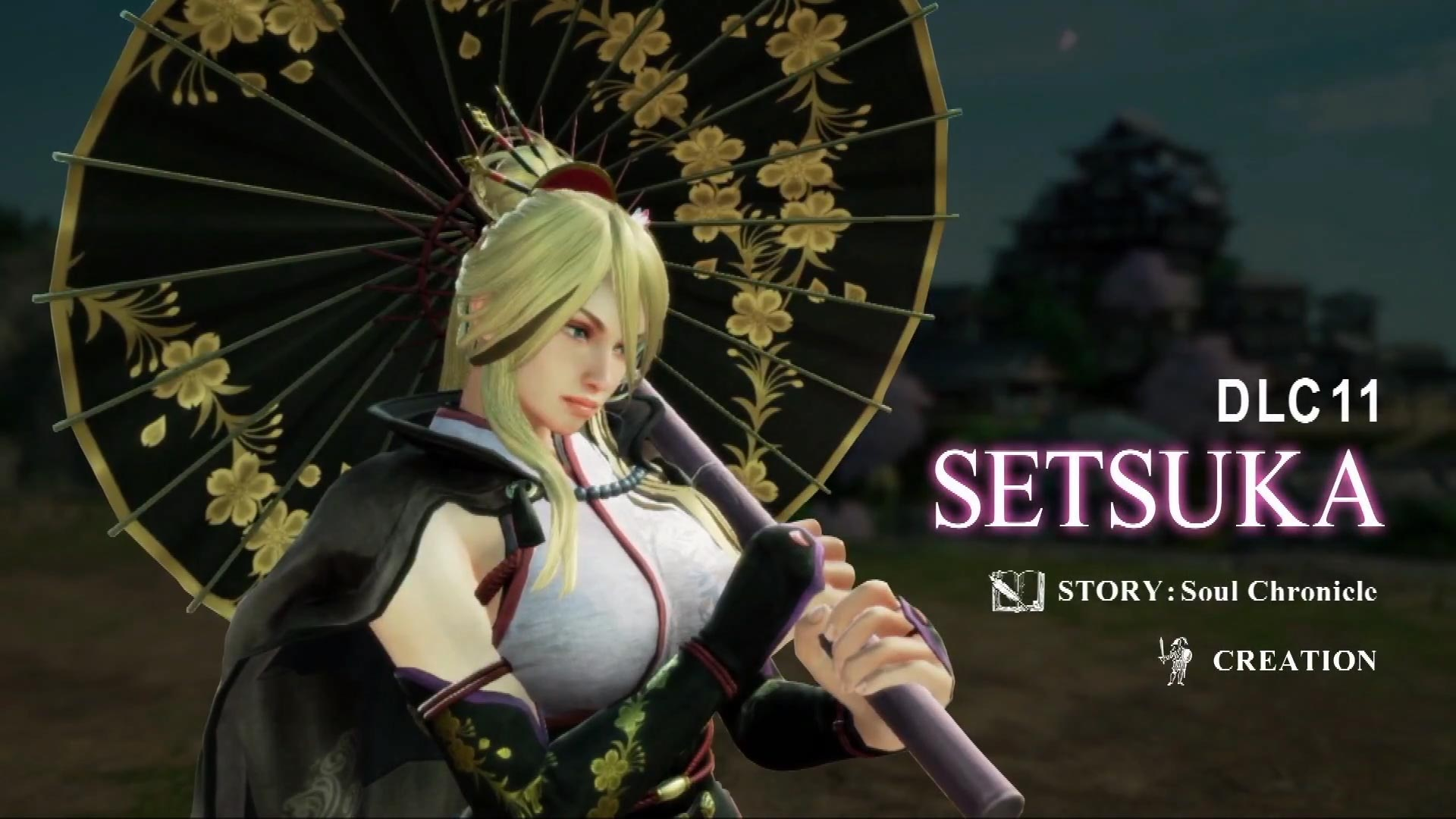 Setsuka in Soul Calibur 6 2 out of 3 image gallery