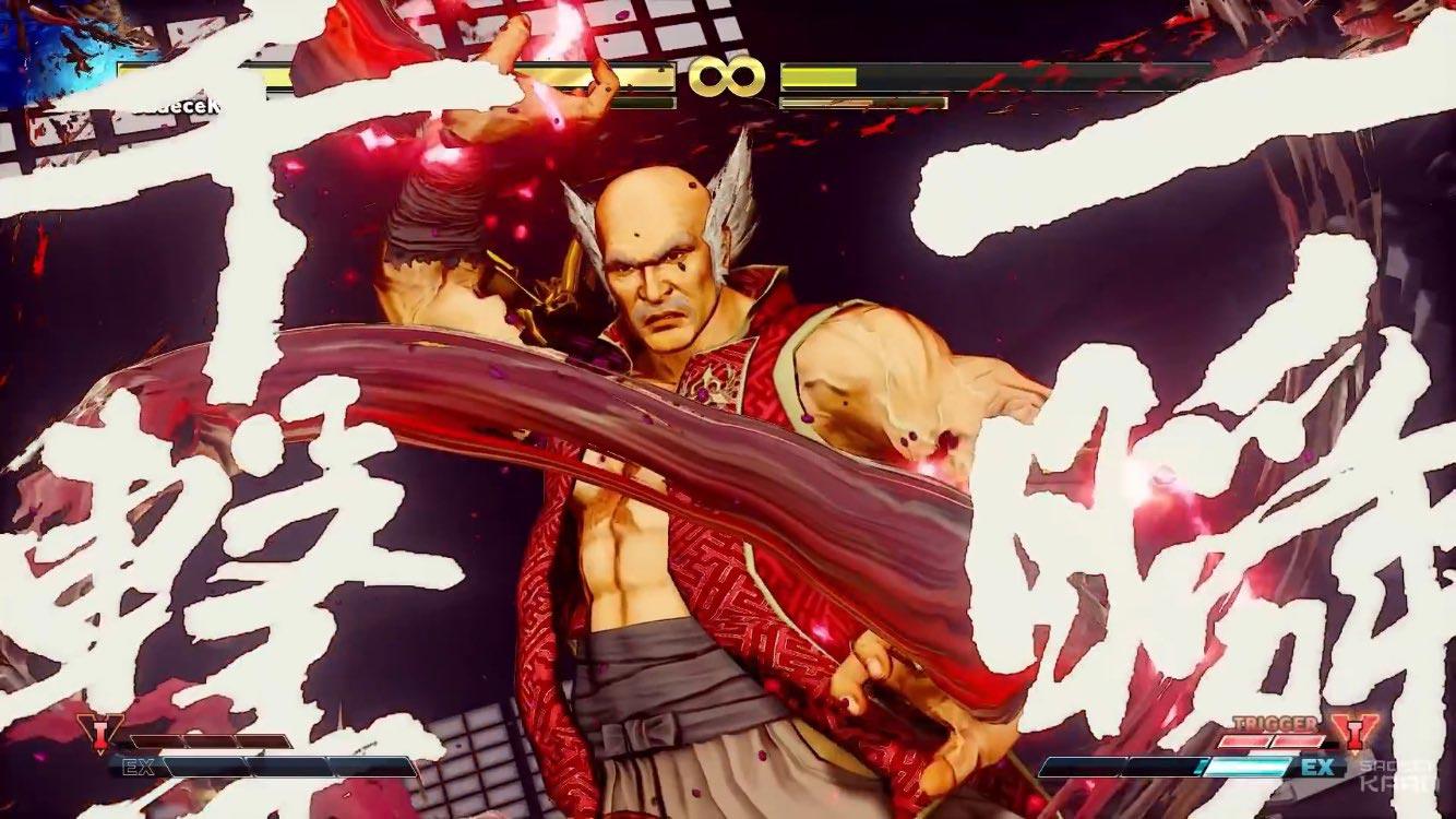 Tekken SF5 Mod 5 out of 12 image gallery