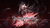 Granblue Fantasy Versus Belial Trailer Image Gallery image #8