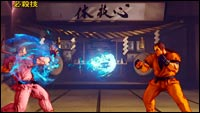 Dan SF5 gameplay image #8