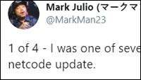 MarkMan's Tekken 7 netcode update impressions image #1