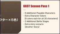 Guilty Gear Strive release image #5