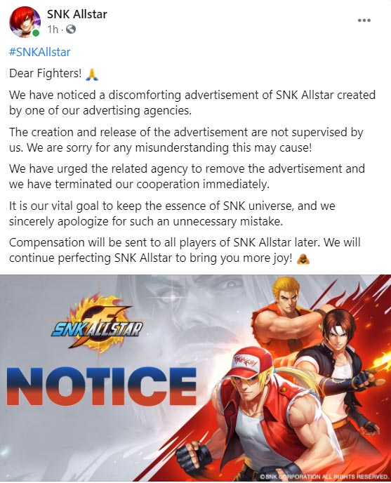 SNK Allstar commercial statement 1 out of 1 image gallery