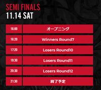 Rage GBVS 2020 Winter Semifinals Schedule image #1