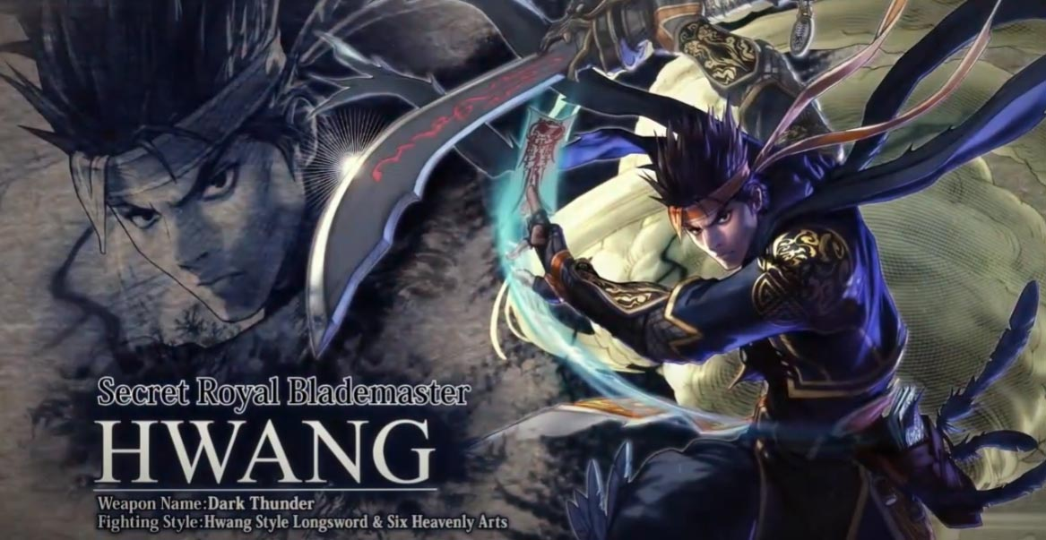 Hwang reveal trailer 1 out of 9 image gallery