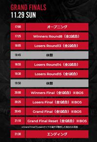 RAGE GBVS 2020 Winter Finals Schedule image #1
