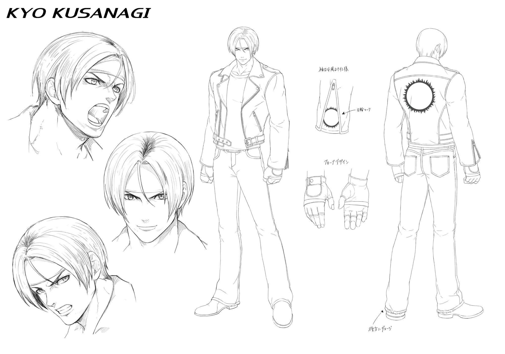 King of Fighters 15 characters and logo 1 out of 5 image gallery