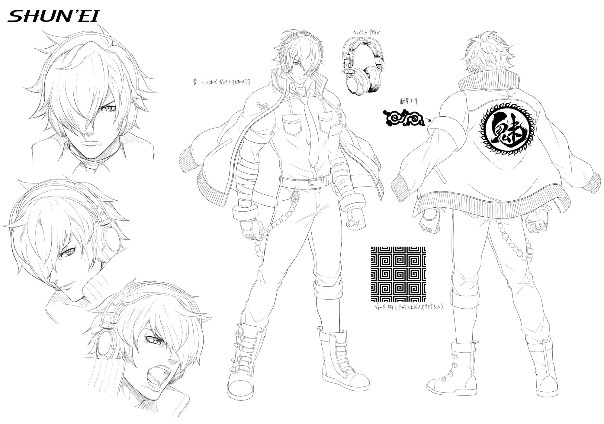 King of Fighters 15 characters and logo 3 out of 5 image gallery