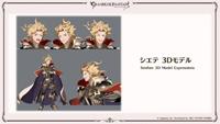Granblue Fantasy Versus Seofon Render image #1