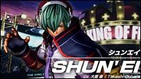 Sample image Shune'ei # 1