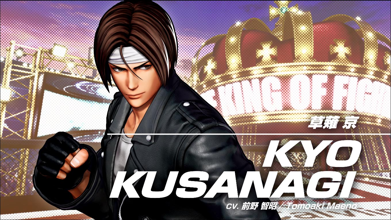 Kyo Kusanagi in King of Fighters 15 1 out of 12 image gallery