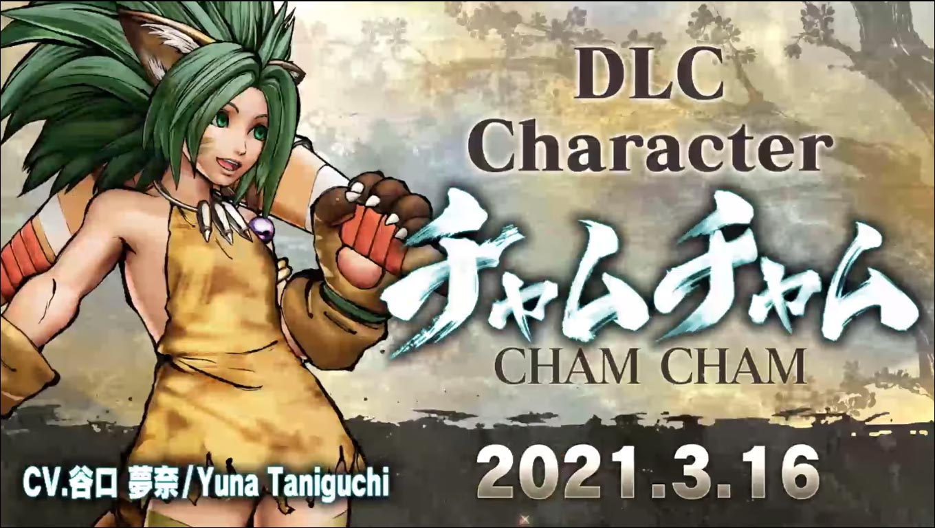 Cham Cham in Samurai Shodown 6 out of 7 image gallery