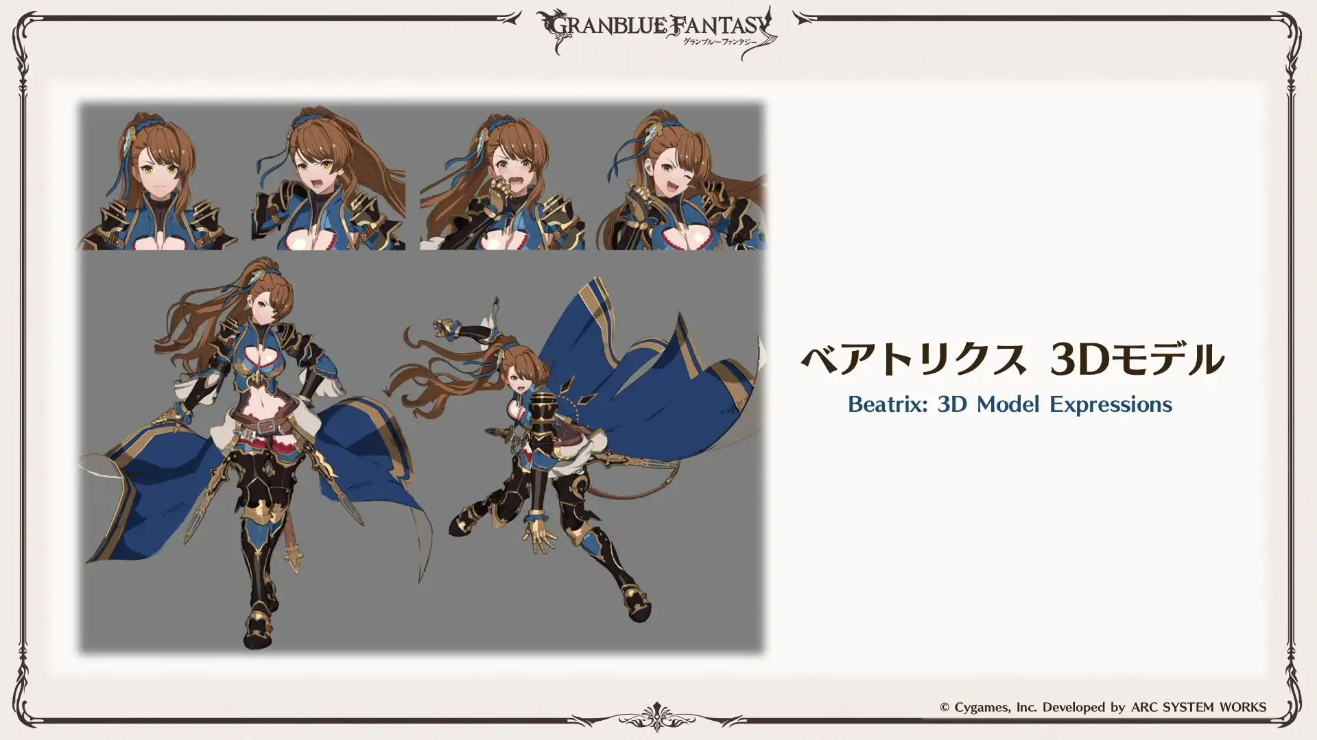 Granblue Fantasy Versus Eustace Reveal Trailer Gallery 7 out of 11 image gallery