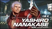 Yashiro Nanakase in King of Fighters 15 image #4