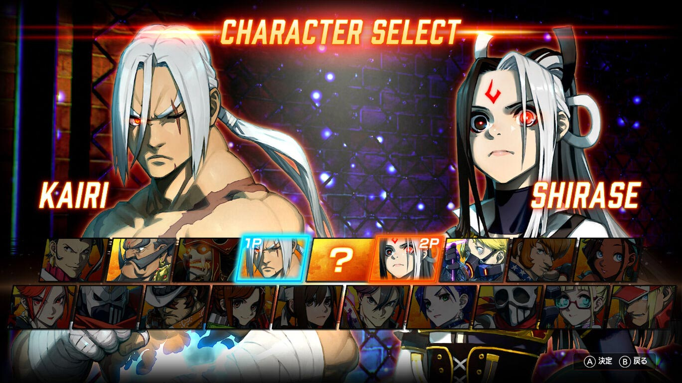 FEXL Another Dash 1 out of 5 image gallery