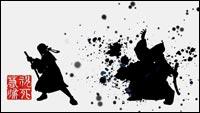 Hibiki SamSho trailer image #8