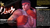 Street Fighter x Fist of the North Star image # 2