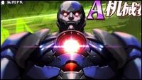 Street Fighter: Duell Bild Nr. 2
